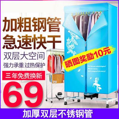 烘衣机干衣机家用静音省电双层小型迷你多功能暖风烘衣速干烘干机
