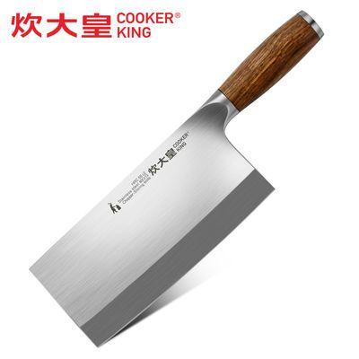 炊大皇凌锐菜刀家用黄花梨木切菜刀厨切片刀具厨房菜刀锋利切肉刀