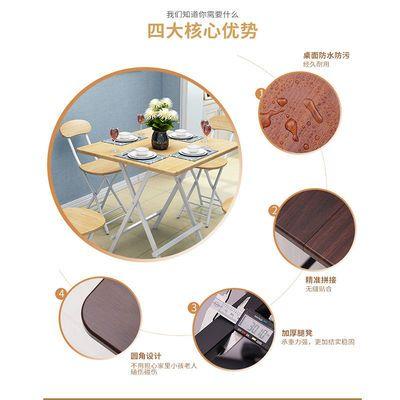 爆款折叠桌子吃饭桌子简易桌便携4人餐桌方桌摆地摊正方形家用小
