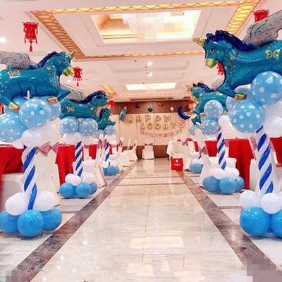 宝宝生日周岁百天派对迎宾气球立柱儿童节日婚礼布置装饰用品路引