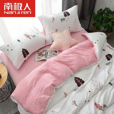 爆款【南极人】四件套床上用品ins网红亲肤被套床单学生宿舍4三件