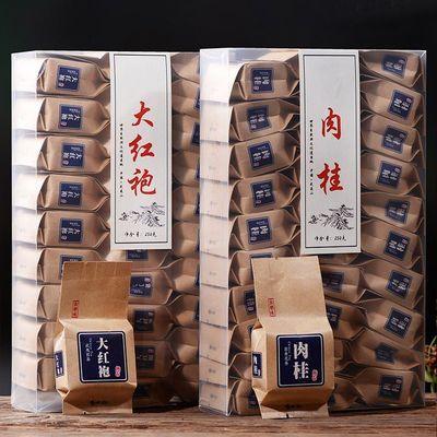 正宗福建武夷大红袍肉桂茶叶红茶乌龙茶岩茶高火浓香型250g散装