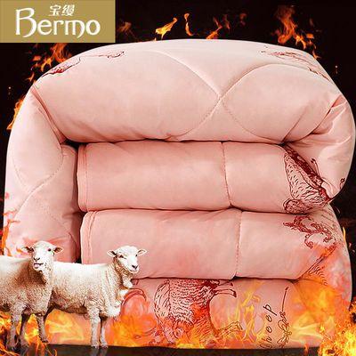 爆款宝缦家纺澳洲羊毛被子冬被加厚保暖棉被芯单人空调被双人春秋