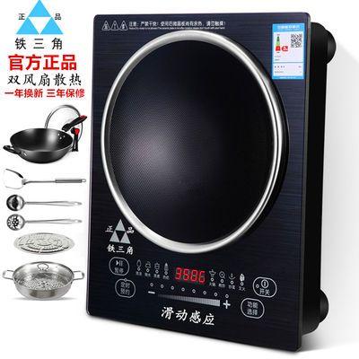 顺丰包邮 3500W凹面电磁炉家用智能触屏火锅炒菜炉商用电磁炉正品