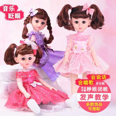 会说话的宁馨儿芭比娃娃婴儿童玩具女孩智能仿真过家家洋娃娃套装