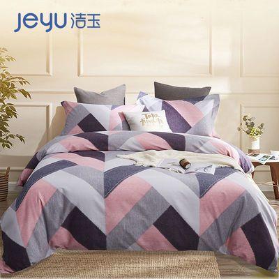 孚日家纺四件套全棉纯棉床上用品被套床笠床单四件套被罩北欧风