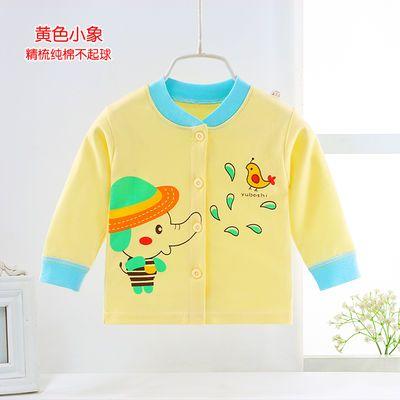 【亏本】宝宝秋衣上衣服纯棉新生儿童婴儿春秋长袖男童女春装开衫