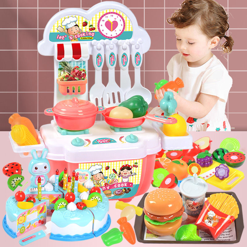 儿童过家家迷你小厨房玩具套装生日蛋糕切切乐宝宝仿真水果女孩