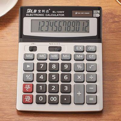 BLD/宝利达太阳能计算器大按键财务12位语音计算机办公用品学【3月18日发完】