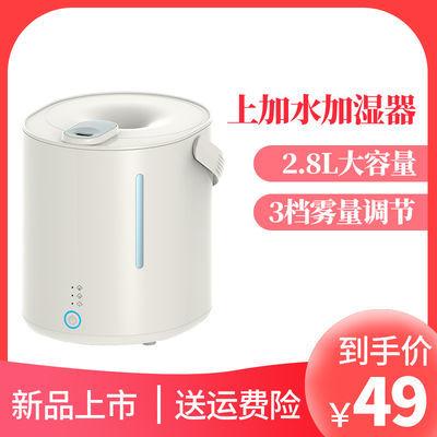 爱浦家空气加湿器家用静音迷你卧室办公室空调大容量上加水喷雾机