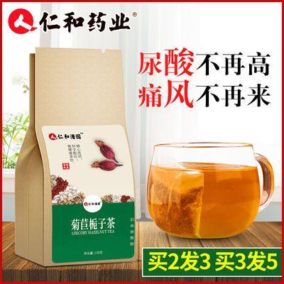 【仁和潽园】非降酸茶痛风排酸茶双降茶葛根菊苣栀子祛痛风茶