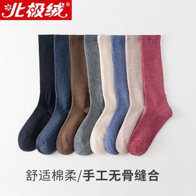 袜子女中筒潮秋冬季女袜韩国黑色长筒高腰小腿袜日系堆堆袜JK长袜