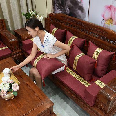 红木沙发实木家具坐垫餐椅太师椅垫套四季高弹海绵防滑可拆洗定制