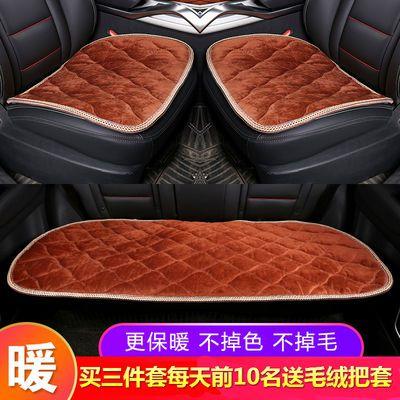 汽车坐垫冬季毛绒无靠背三件套冬天保暖毛绒通用单片车座椅毛垫