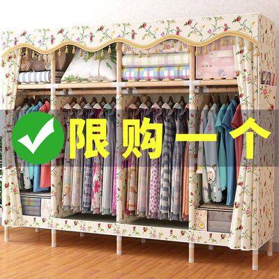 【亏本清仓加粗】简易衣柜大号实木衣橱布衣柜收纳架组装衣服柜子