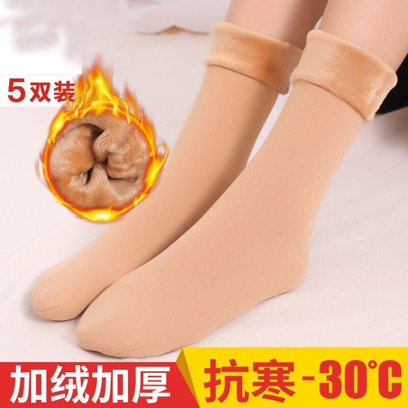 【2/6双装】袜子男冬季保暖加绒加厚雪地袜居家地板袜长筒袜子女