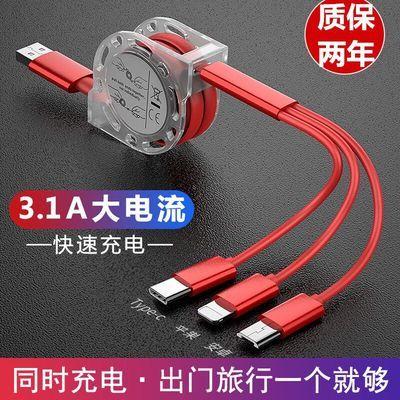车载手机数据线安卓苹果华为充电线一拖三伸缩快充线三合一多功能