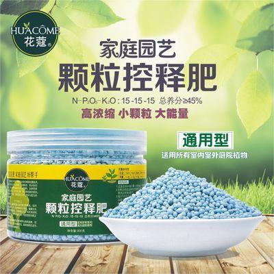 有机肥料蔬菜花肥料通用盆栽果树花卉肥料种花菜氮磷钾三元复合肥