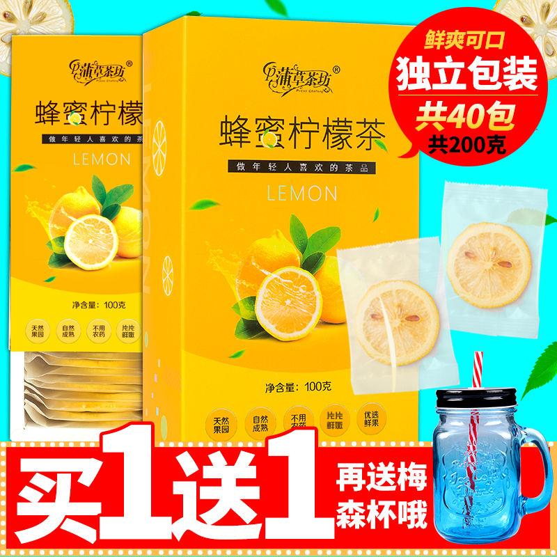 冻干柠檬片泡茶干片泡水网红冲饮水果茶蜂蜜柠檬茶独立包装冷泡茶