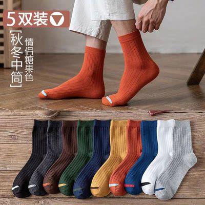 【5-10双装】袜子男中筒防臭保暖秋冬季情侣袜女士袜子原宿风长袜