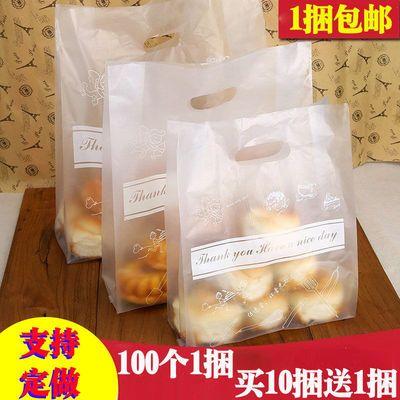 塑料袋烘焙食品包装蛋糕甜品点心打包袋饼干面包袋透明塑料手提袋