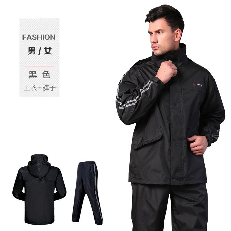雨衣雨裤套装雨服外套防水男电动车摩托车冬季防暴雨全身分体骑行