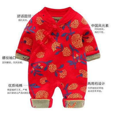 婴儿哈衣宝宝秋冬针织衫连体衣婴幼儿加厚女外套冬装双层保暖爬服