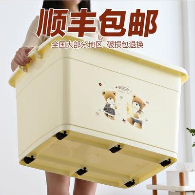 特大号塑料收纳箱衣服棉被整理箱加厚大号收纳盒有盖衣物储物箱子