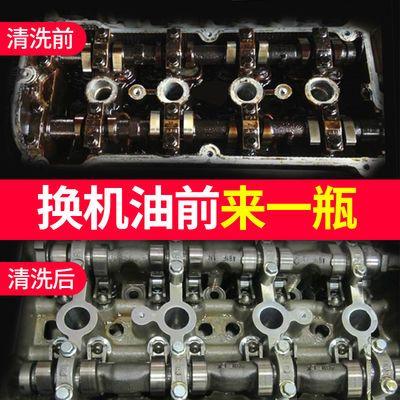 E路驰积碳净汽车发动机积碳清洗剂机油内部清洗摩托车添加剂用品