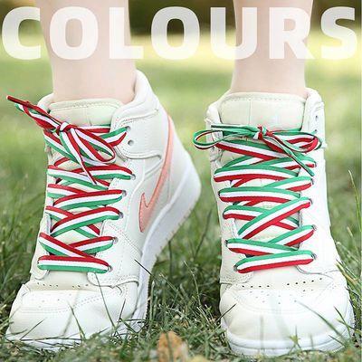 适配CONVERSE匡威经典款1970帆布休闲鞋小白鞋国旗色彩色拼色鞋带