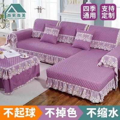 沙发垫套装四季通用坐垫定做全包沙发套布艺垫子防滑沙发套靠背巾