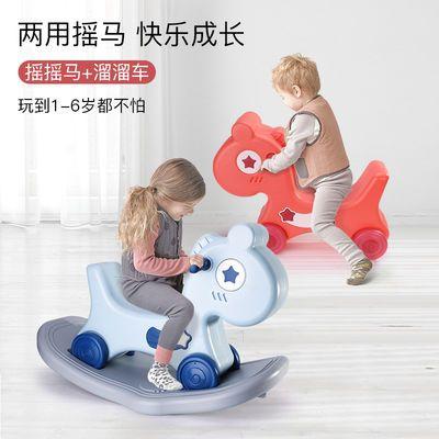 小孩木马玩具摇摇马扭扭车二合一两用儿童宝宝生日礼物婴儿骑小马