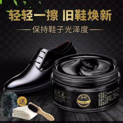 鞋油无色黑色棕色通用皮鞋油真皮保养油膏护理剂绵羊油黑又亮