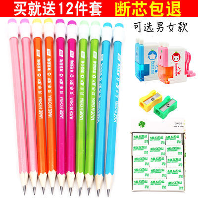 【无铅毒】50支HB铅笔套装儿童原木铅笔小学生六角彩色杆铅笔用品