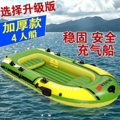 橡皮艇加厚耐磨钓鱼船234人充气船超厚双人皮划艇铺渔船冲锋舟【3月7日发完】