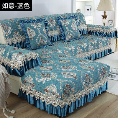 四季通用沙发垫欧式防滑简欧沙发套罩L型定做贵妃全包全盖简约U型