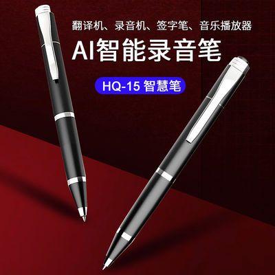 京华 智能ai录音笔 写字笔笔形专业高清降噪笔型录音语音转文字