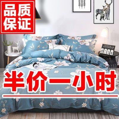 【被套+床单+四件套】被套单件单双人被罩床上用品褥罩家纺三件套【3月14日发完】