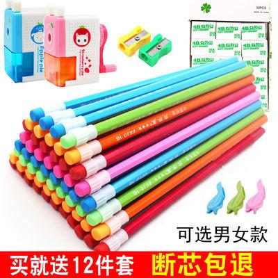 大皮头原木铅笔HB六角铅笔小学生学习用品儿童文具铅笔刀套装无毒