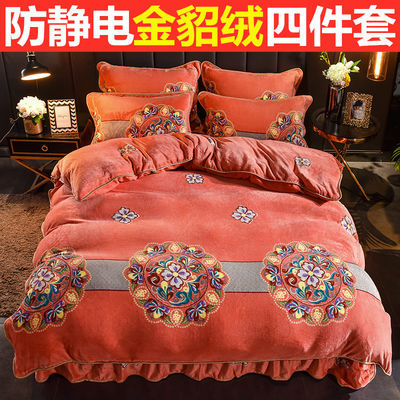 加厚法兰绒四件套冬季珊瑚绒床单被套三件套金貂绒床裙款床上用品