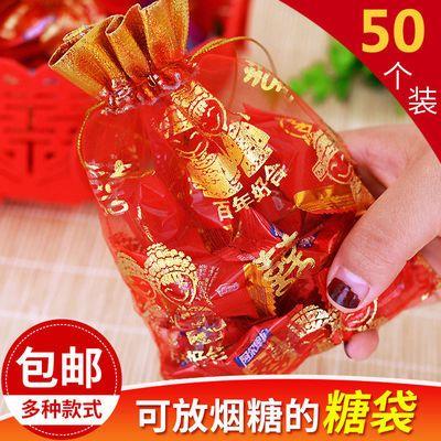 婚礼糖盒中式结婚喜糖袋纱袋创意婚庆用品喜糖盒子糖果包装袋批发【4月3日发完】