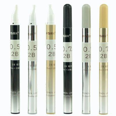 晨光文具学生铅芯39001/39002铅芯90mm2B自动铅笔芯0.5/0.7mm