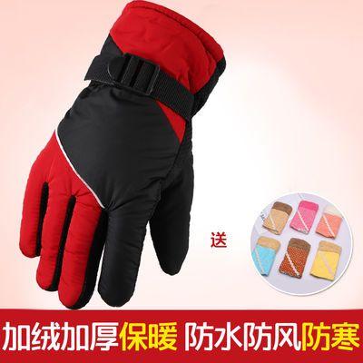 加手套男冬季骑行加厚加绒保暖防水防风防寒户外女士骑车摩托车手
