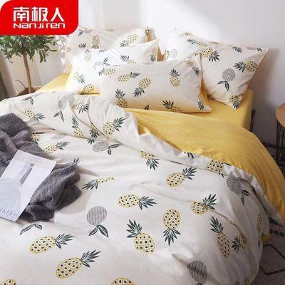 新品【南极人家纺】被套单件被罩单人双人床上用品1.5/1.8/2.0米