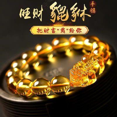 开光黄貔貅佛珠手串男士女款手链女生礼品首饰转运招财情侣首饰