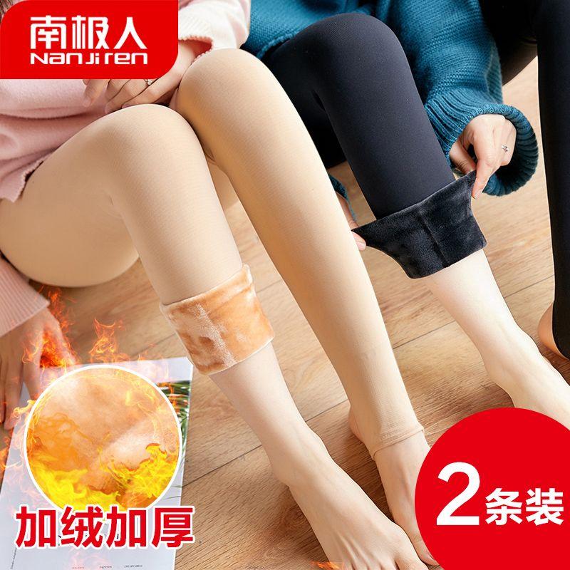 便宜的【南极人】肉色加绒加厚打底裤女光腿神器秋冬季肤色保暖裤秋裤女