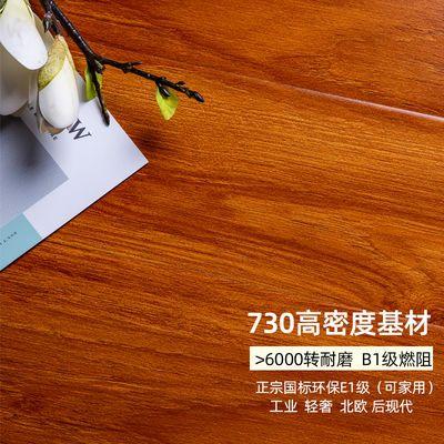 强化复合地板 12mm家用环保耐磨高光防水卧室北欧地板厂家直销