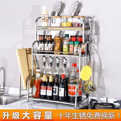 厨房置物架落地不锈钢调味架调料盒架子刀架油盐酱醋收纳架储物架