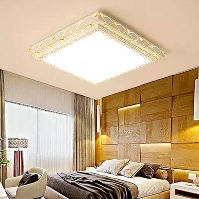 客厅灯长方形led吸顶灯水晶灯圆形卧室灯具套餐组合儿童房间灯饰