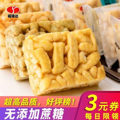 新鲜木糖醇沙琪玛低甜度传统糕点早餐零食健康食品散装批发1斤